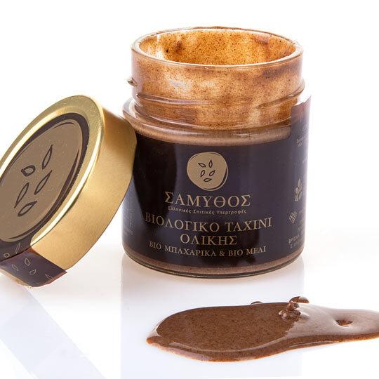ΣΑΜΥΘΟΣ (Έβρος), Βιολογικό Ταχίνι Ολικής με Βιολογικό Μέλι και Βιολογικά Μπα-χαρικά, 200 gr