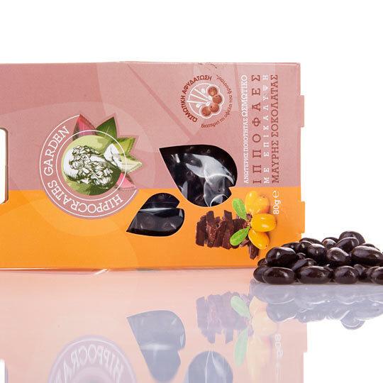 HIPPOCRATES  FΑRM (Μετέωρα), Ωσμωτικό Ιπποφαές με επικάλυψη μαύρης σοκολάτας, 80 gr